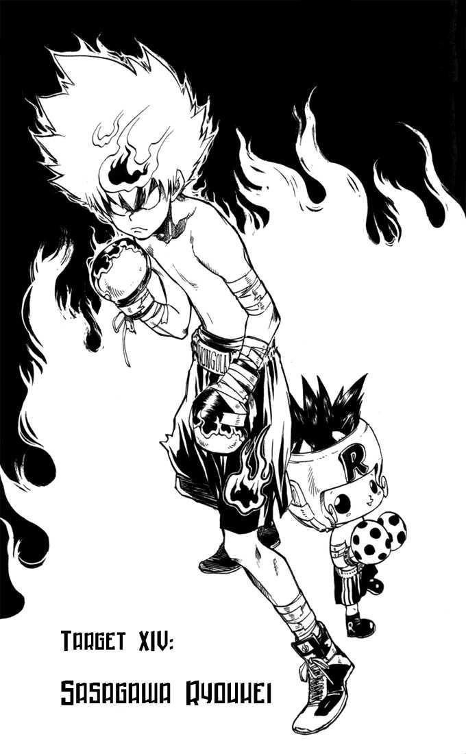 Katekyo Hitman Reborn 14 Page 1