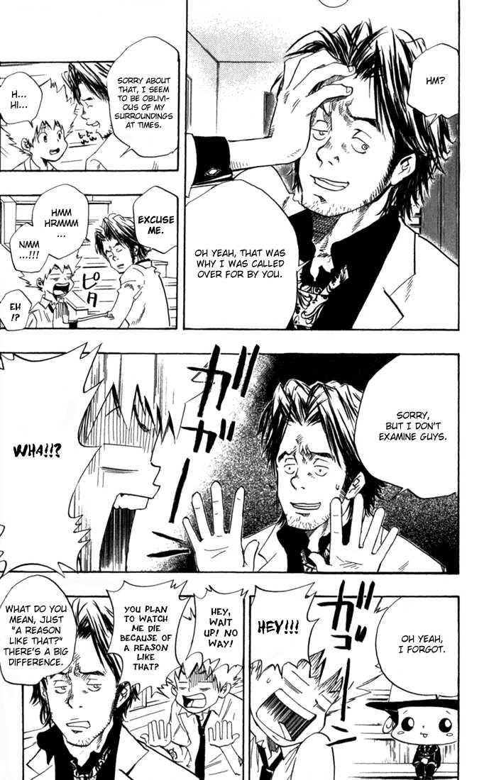 Katekyo Hitman Reborn 15 Page 11