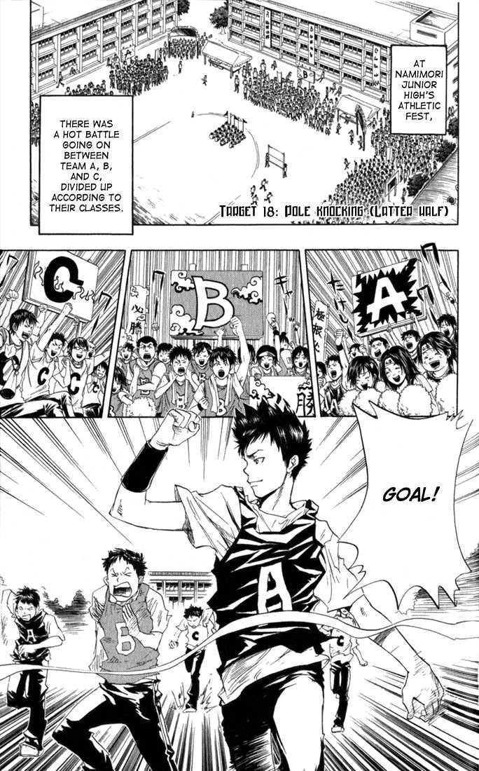 Katekyo Hitman Reborn 18 Page 1