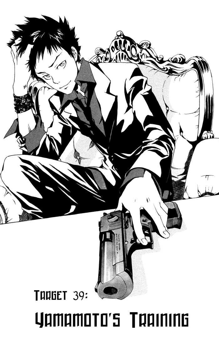 Katekyo Hitman Reborn 39 Page 1