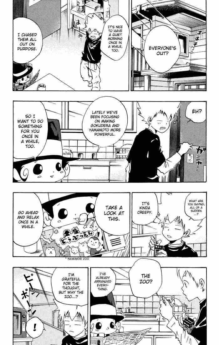 Katekyo Hitman Reborn 42 Page 2