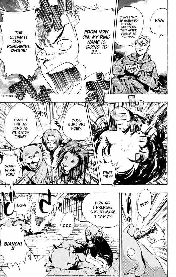 Katekyo Hitman Reborn 42 Page 17