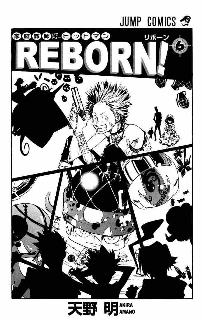 Katekyo Hitman Reborn 43 Page 1