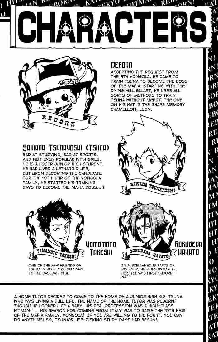 Katekyo Hitman Reborn 43 Page 2
