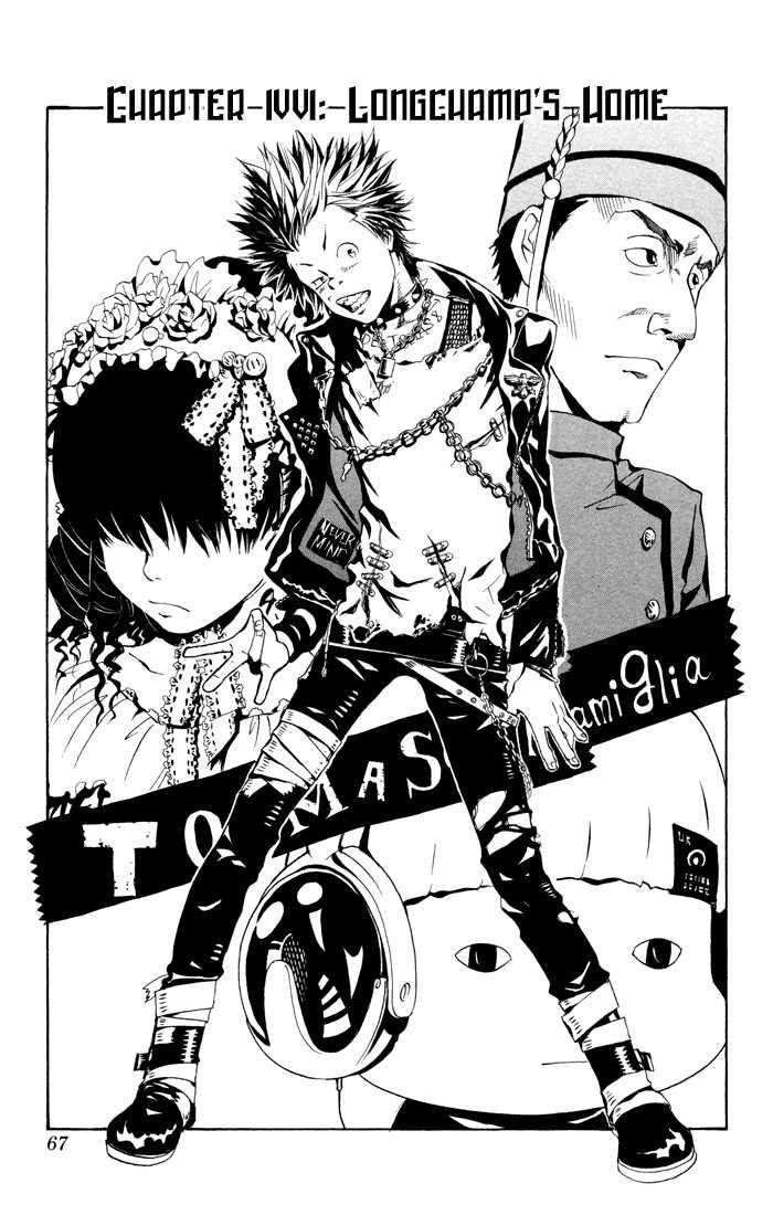 Katekyo Hitman Reborn 46 Page 1