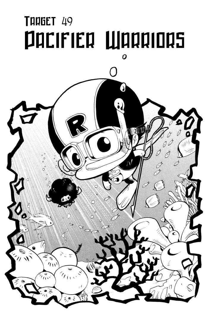 Katekyo Hitman Reborn 49 Page 1