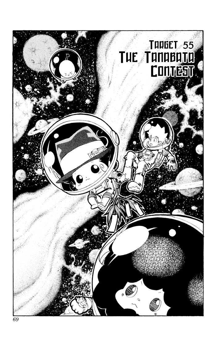Katekyo Hitman Reborn 55 Page 1