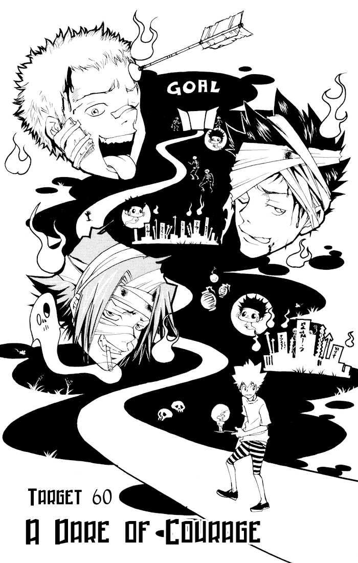 Katekyo Hitman Reborn 60 Page 1