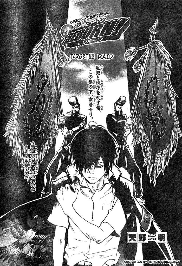 Katekyo Hitman Reborn 62 Page 3