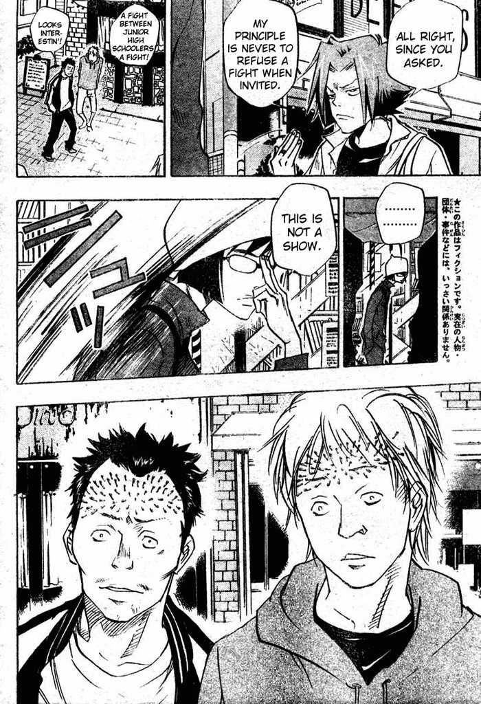 Katekyo Hitman Reborn 64 Page 2
