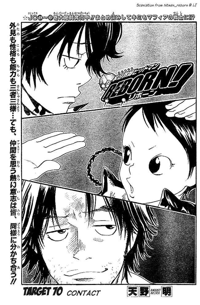 Katekyo Hitman Reborn 70 Page 1