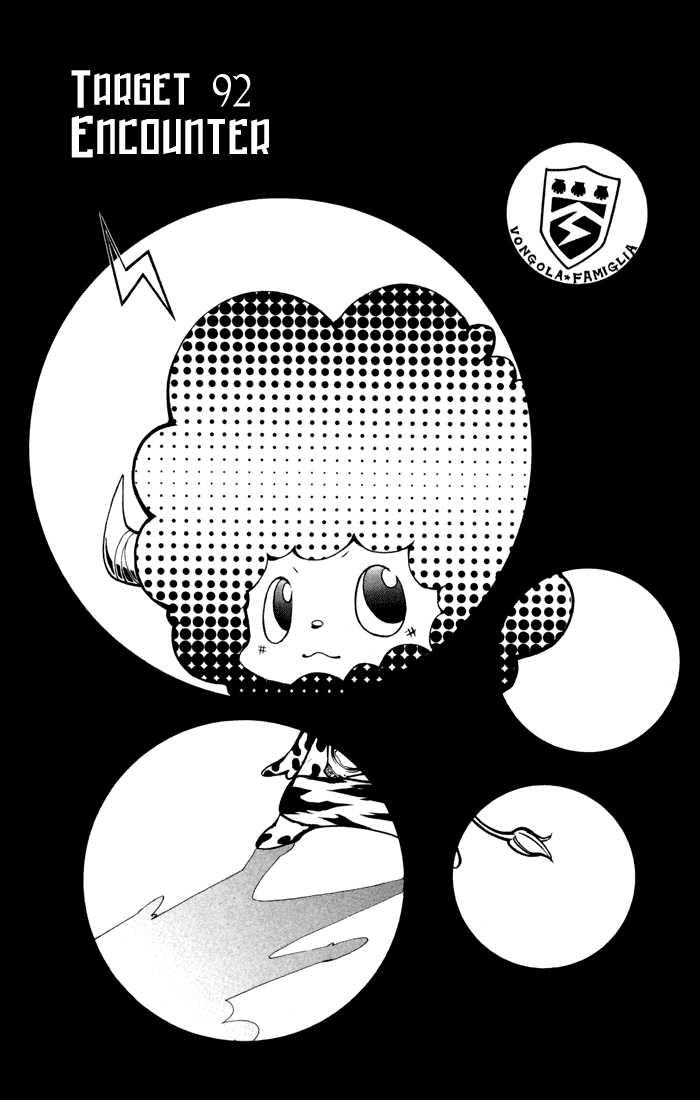Katekyo Hitman Reborn 92 Page 1