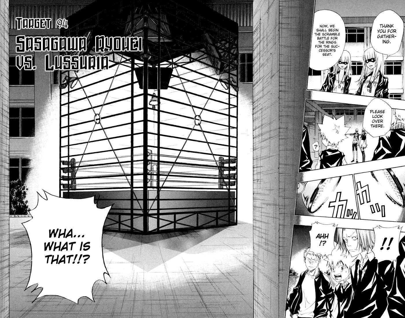 Katekyo Hitman Reborn 94 Page 2