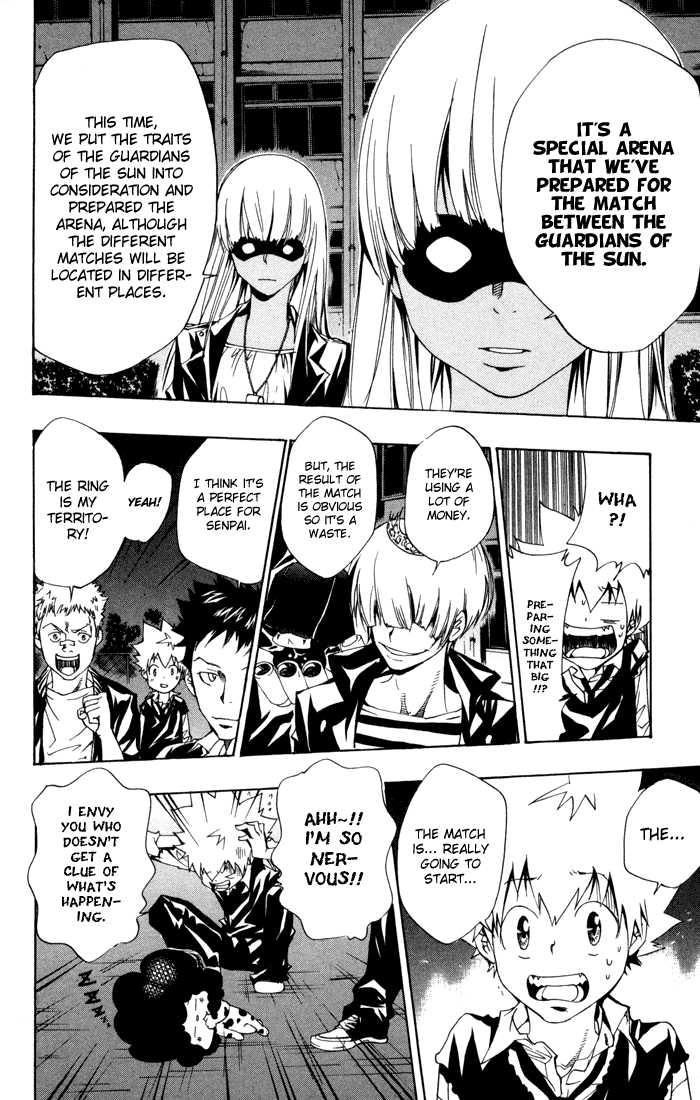 Katekyo Hitman Reborn 94 Page 3