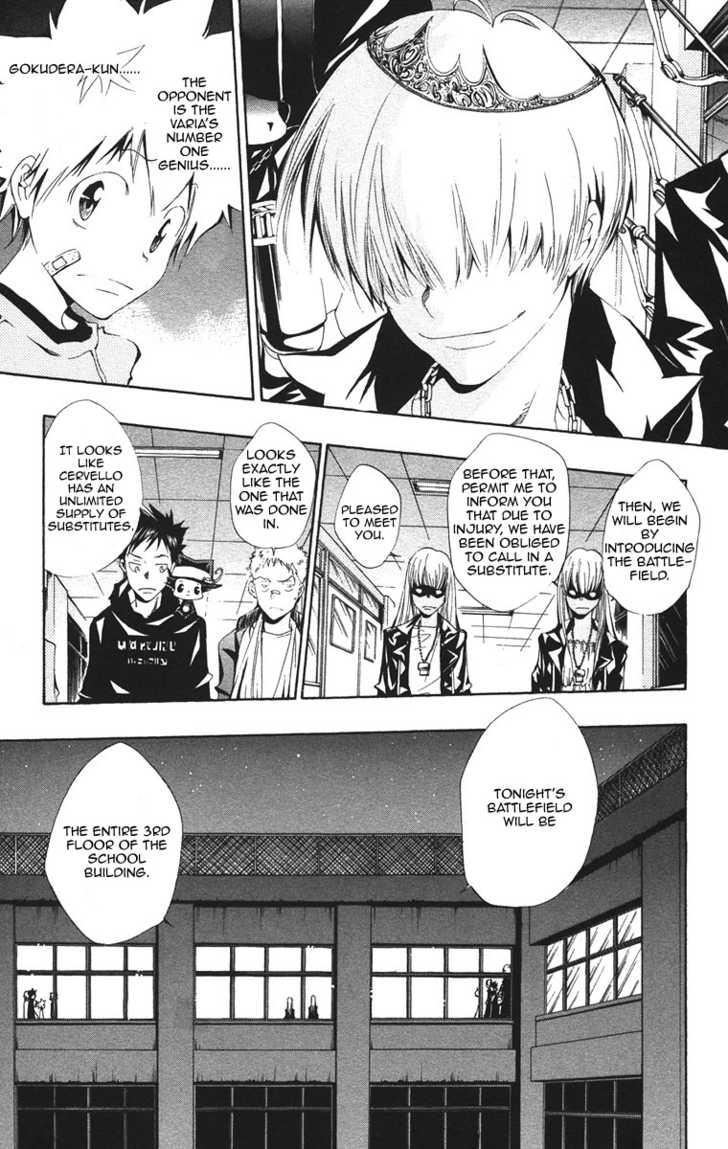 Katekyo Hitman Reborn 101 Page 3