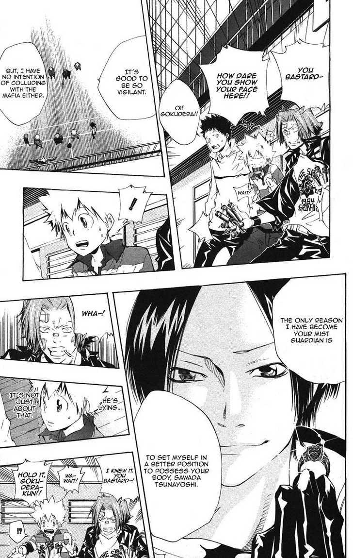 Katekyo Hitman Reborn 117 Page 17