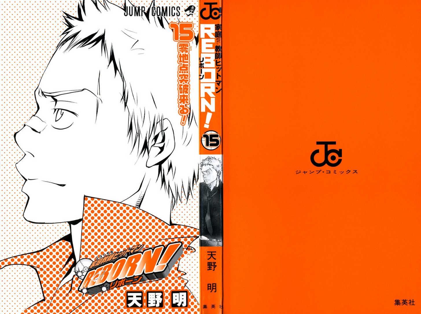 Katekyo Hitman Reborn 126 Page 3