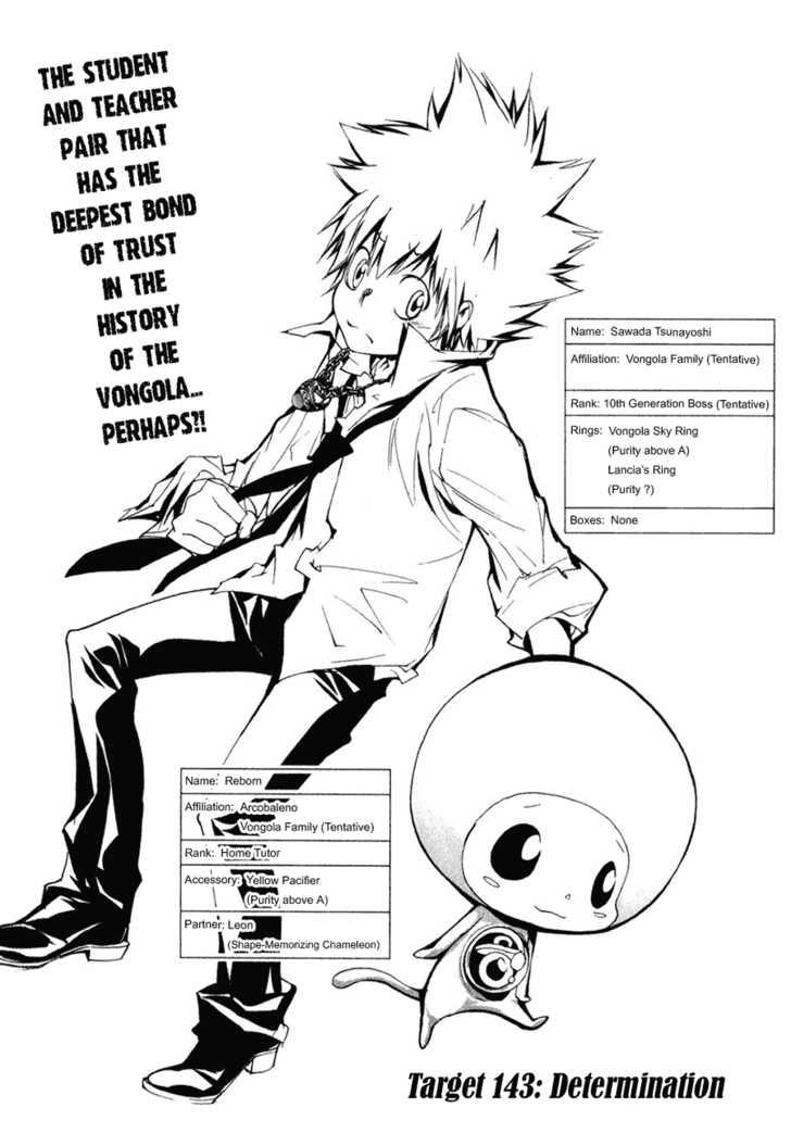 Katekyo Hitman Reborn 143 Page 1