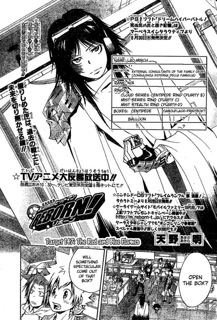 Katekyo Hitman Reborn 147 Page 2