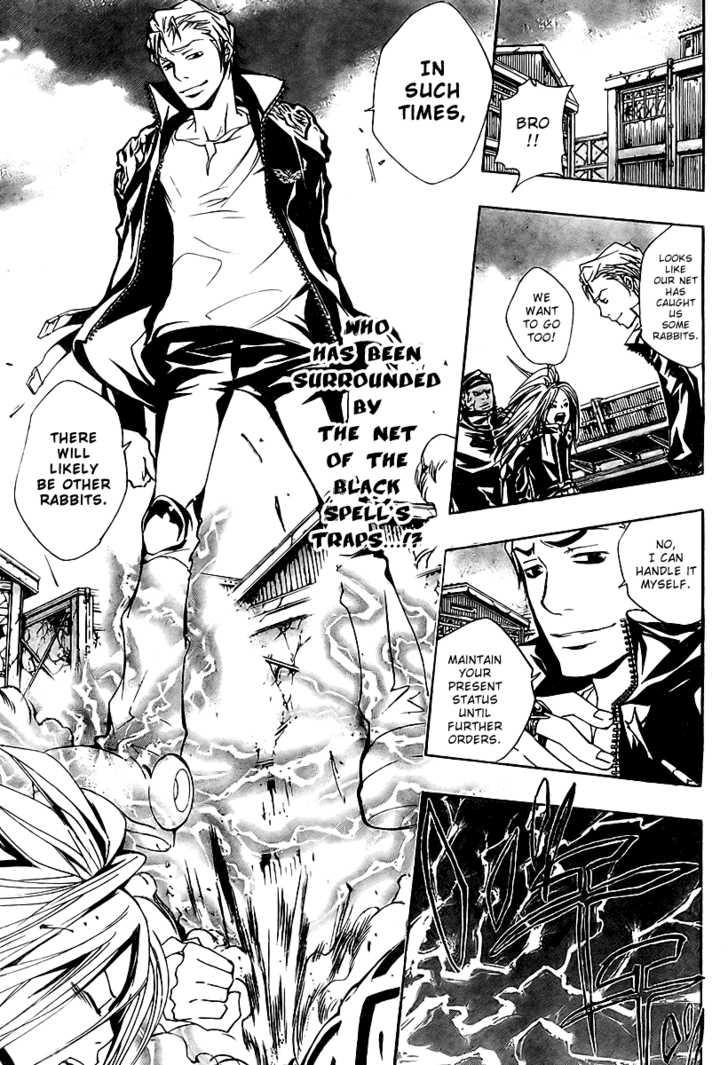 Katekyo Hitman Reborn 150 Page 2