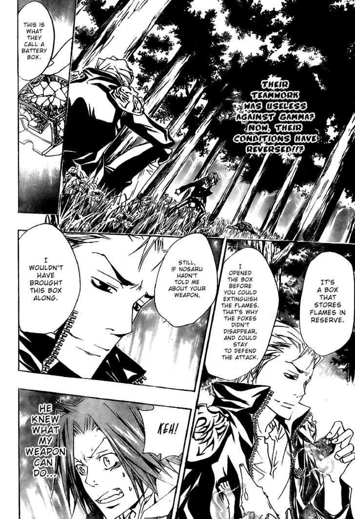 Katekyo Hitman Reborn 153 Page 2