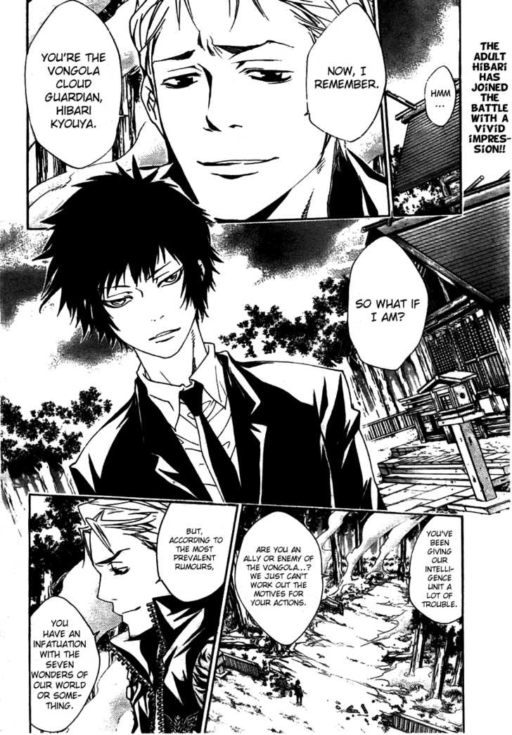 Katekyo Hitman Reborn 154 Page 2