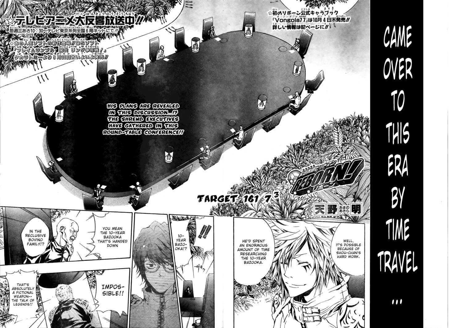 Katekyo Hitman Reborn 161 Page 2