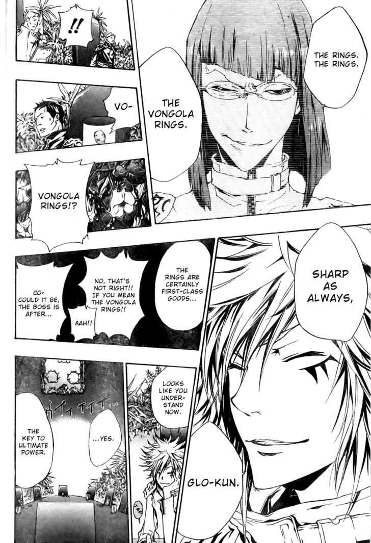 Katekyo Hitman Reborn 161 Page 5