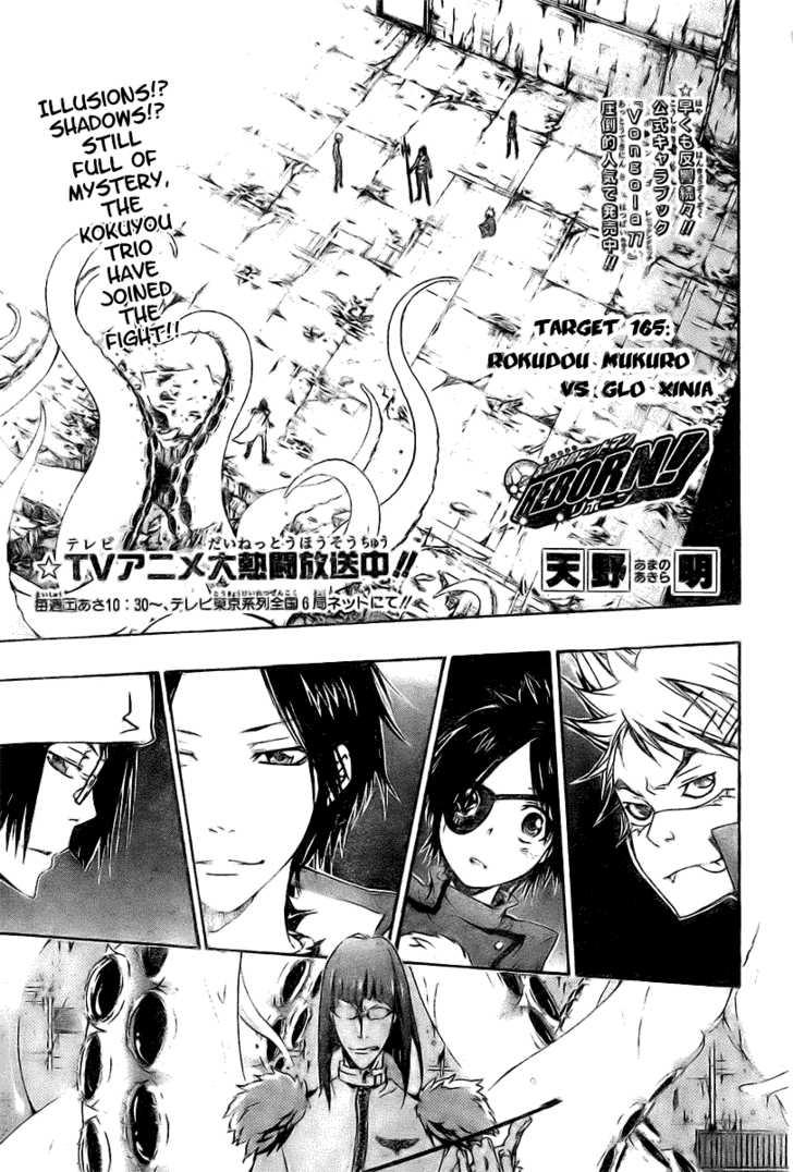 Katekyo Hitman Reborn 165 Page 1