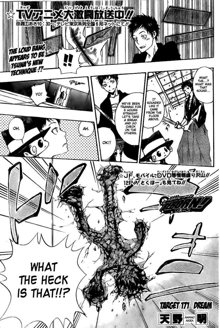 Katekyo Hitman Reborn 171 Page 1