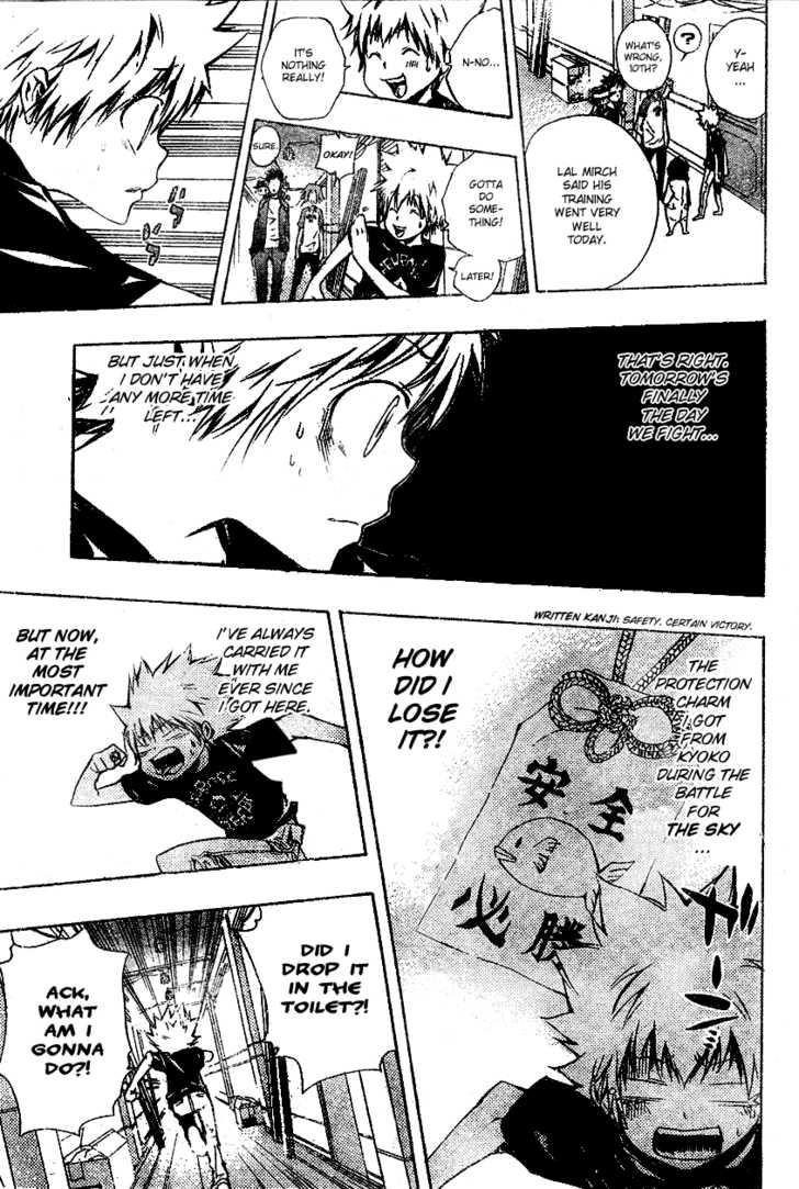 Katekyo Hitman Reborn 174 Page 3