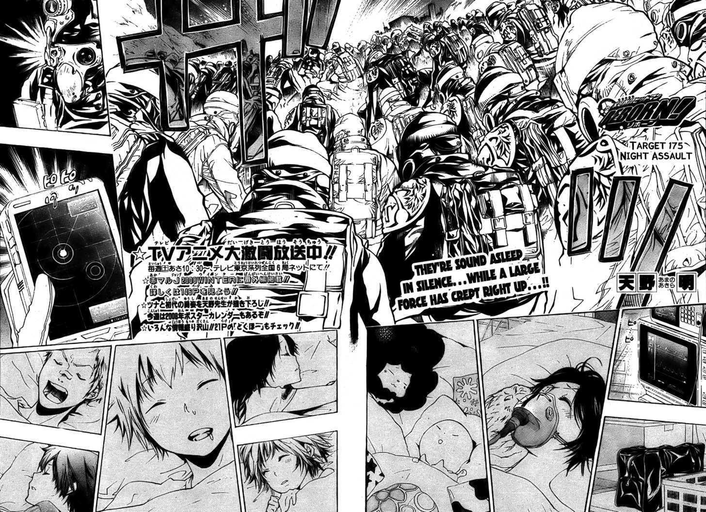 Katekyo Hitman Reborn 175 Page 2