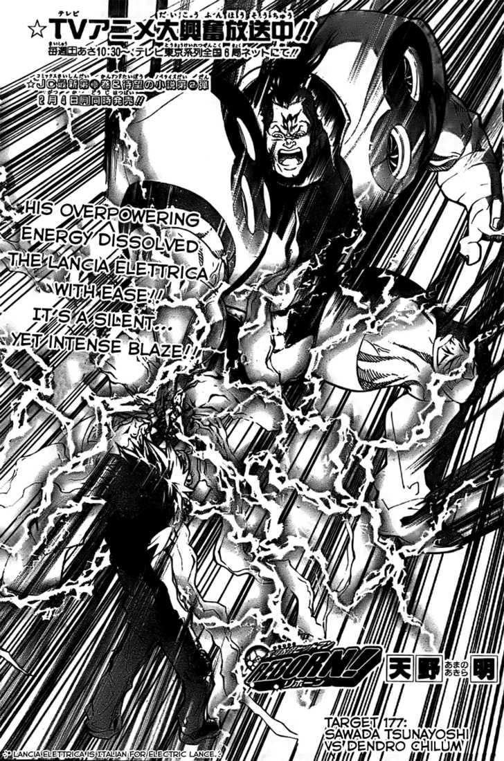 Katekyo Hitman Reborn 177 Page 1