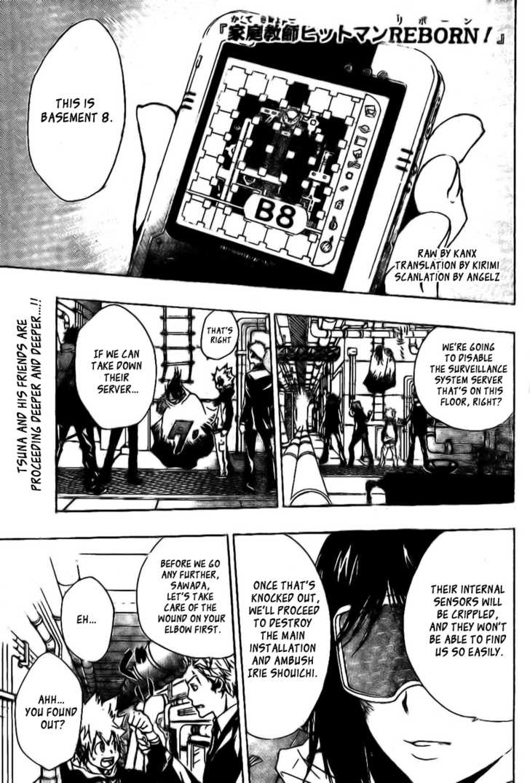 Katekyo Hitman Reborn 178 Page 1
