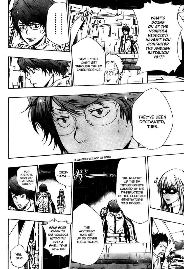 Katekyo Hitman Reborn 181 Page 4