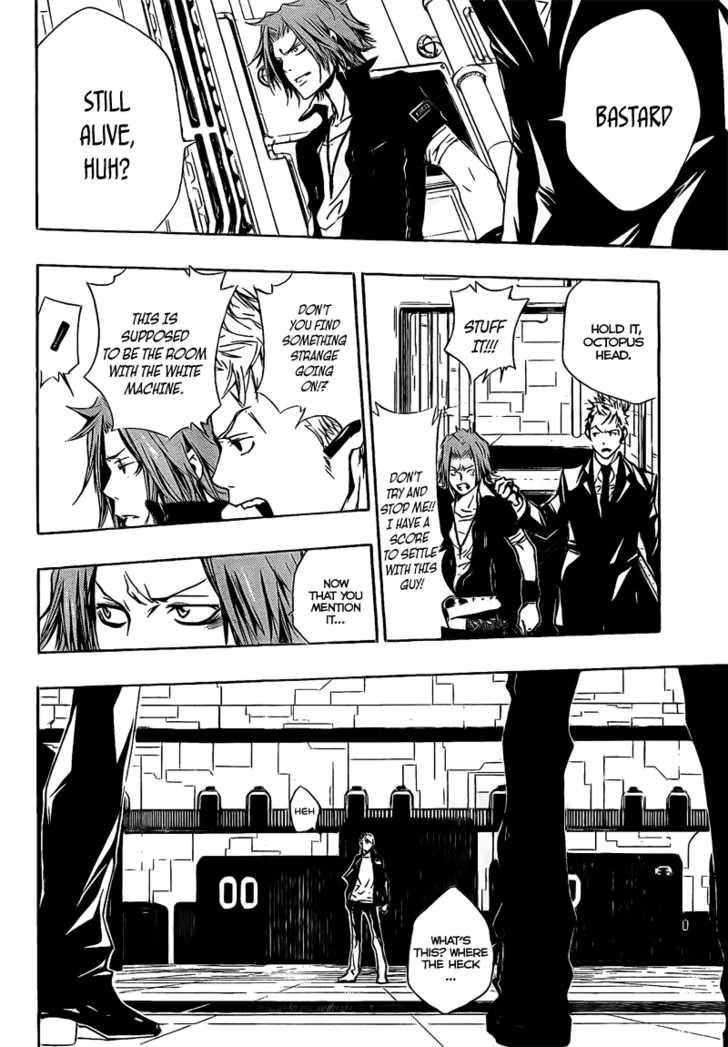Katekyo Hitman Reborn 190 Page 2