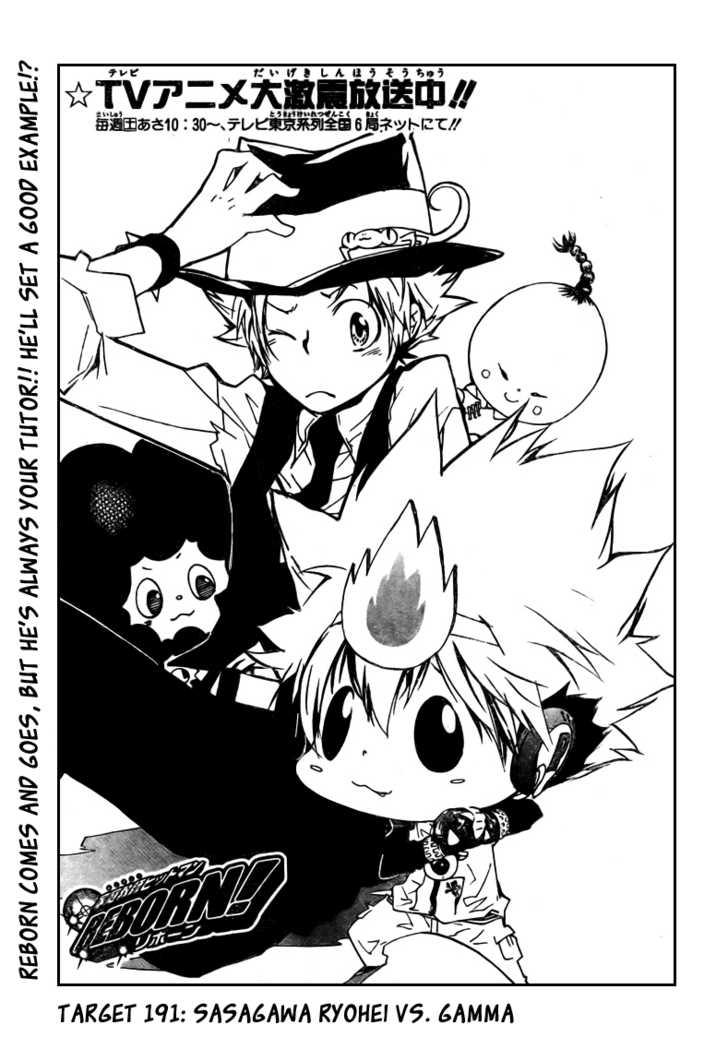 Katekyo Hitman Reborn 191 Page 1