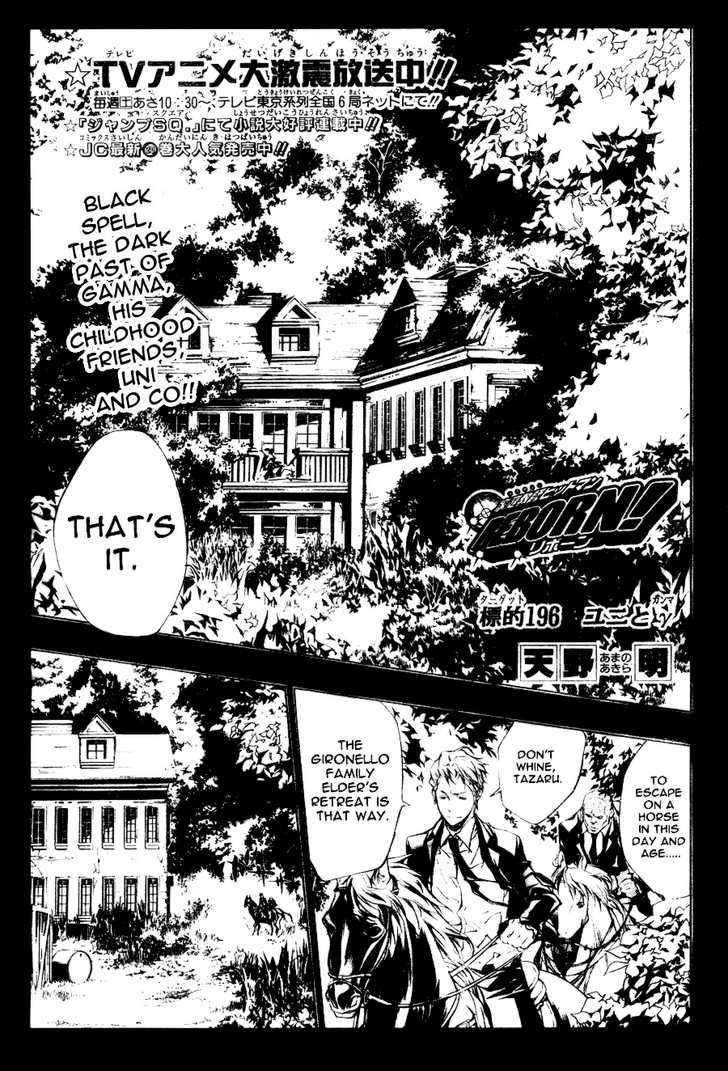 Katekyo Hitman Reborn 196 Page 1