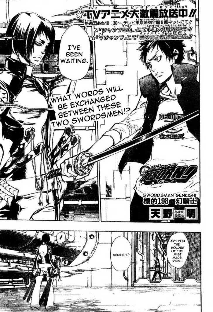 Katekyo Hitman Reborn 198 Page 1