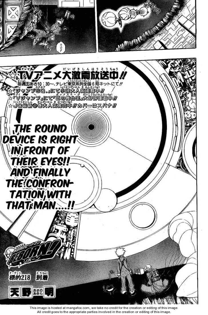Katekyo Hitman Reborn 218 Page 1