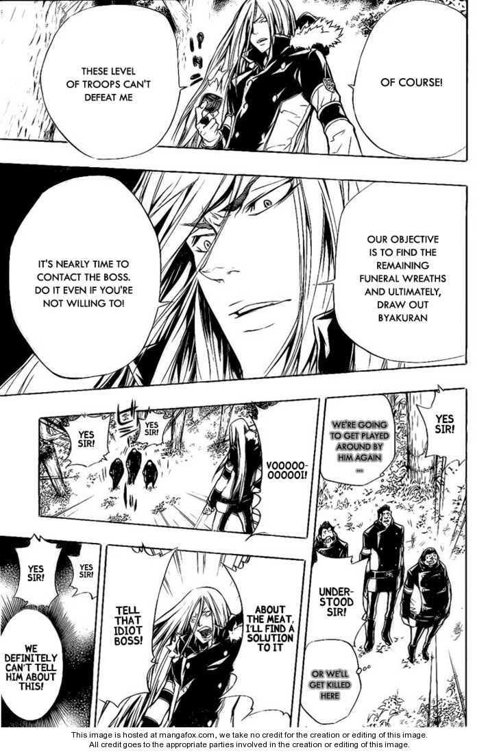 Katekyo Hitman Reborn 221 Page 3
