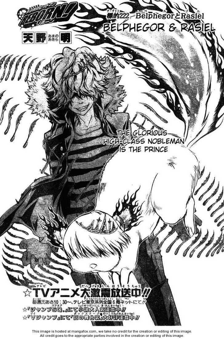 Katekyo Hitman Reborn 222 Page 1