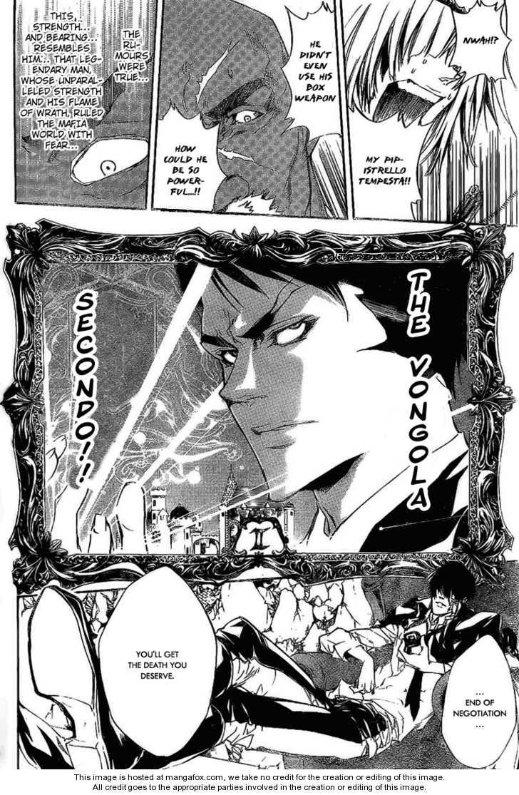 Katekyo Hitman Reborn 226 Page 8