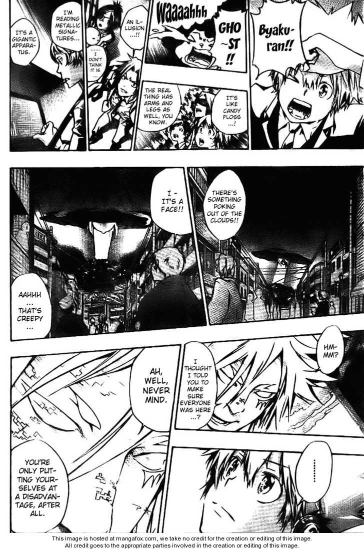 Katekyo Hitman Reborn 240 Page 7