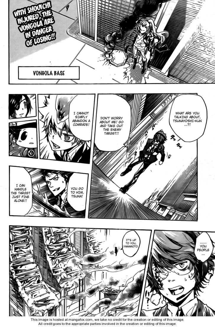 Katekyo Hitman Reborn 251 Page 2