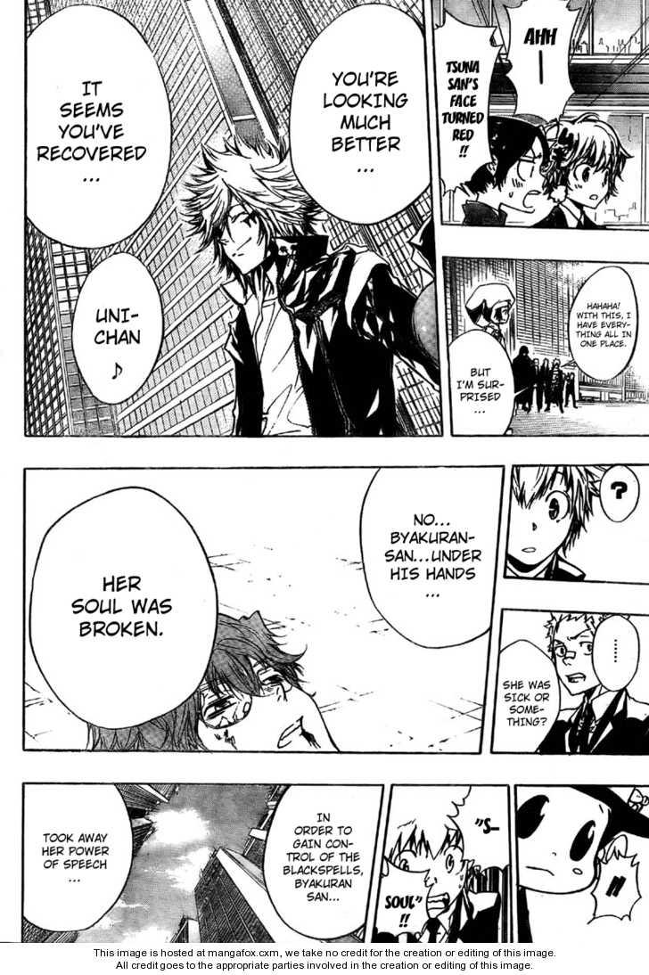 Katekyo Hitman Reborn 254 Page 4