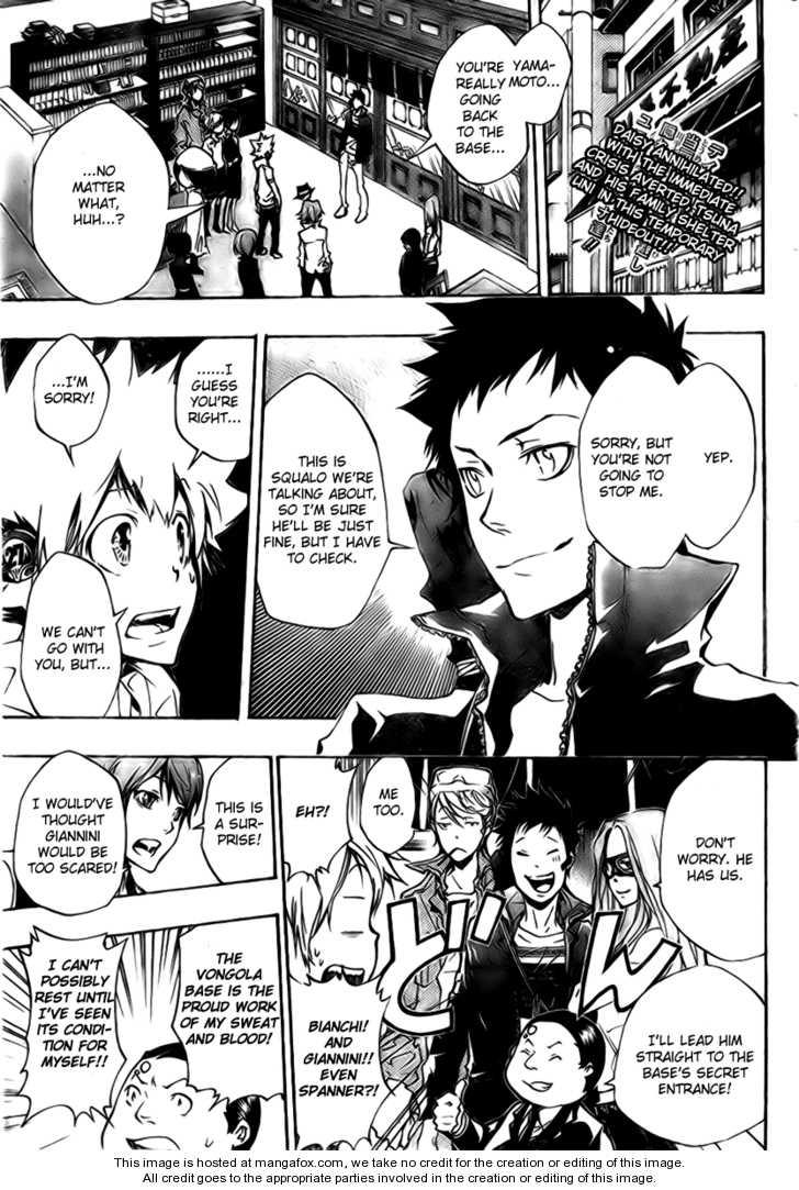 Katekyo Hitman Reborn 262 Page 2