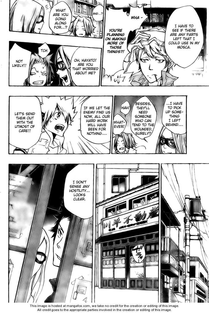 Katekyo Hitman Reborn 262 Page 3