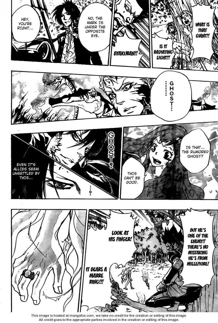 Katekyo Hitman Reborn 272 Page 2