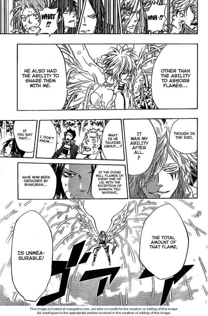 Katekyo Hitman Reborn 275 Page 3